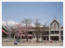 白馬幼稚園