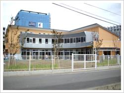 栗田保育園